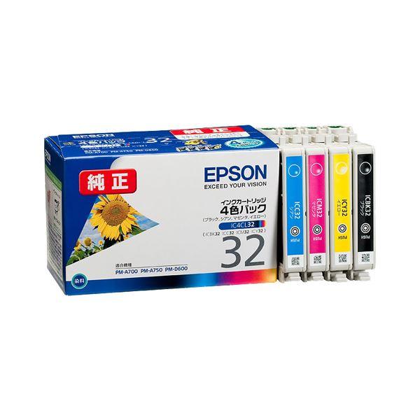 【送料無料】(まとめ) エプソン EPSON インクカートリッジ 4色パック IC4CL32 1箱(4個:各色1個) 【×3セット】
