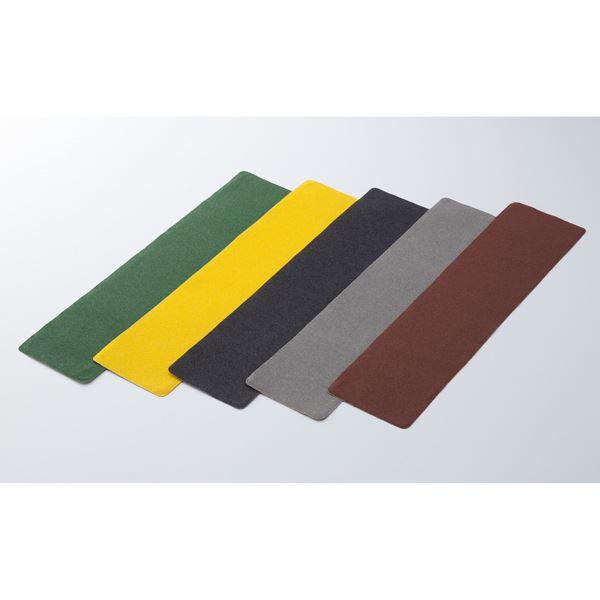 【送料無料】滑り止めテープ SV-3 ■カラー:黄 【5枚1組】【代引不可】
