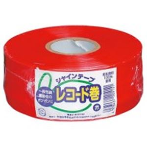 【送料無料】(業務用100セット) 松浦産業 シャインテープ レコード巻 420R 赤
