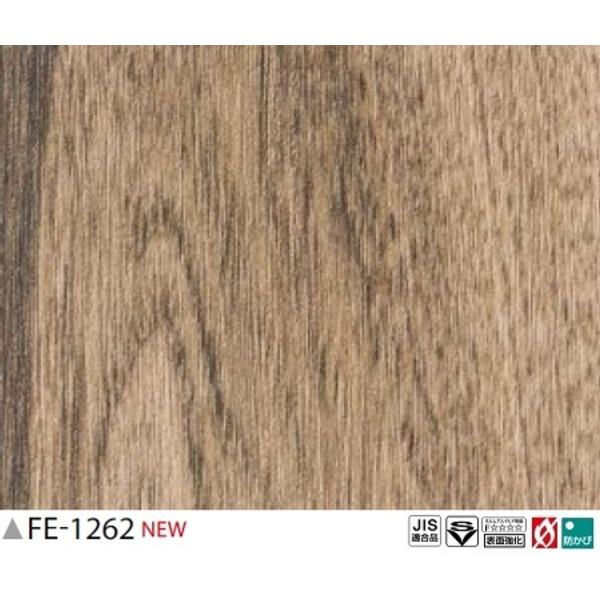【送料無料】木目調 のり無し壁紙 サンゲツ FE-1262 92.5cm巾 45m巻