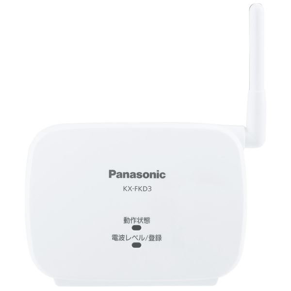 パナソニック(家電) 中継アンテナ KX-FKD3