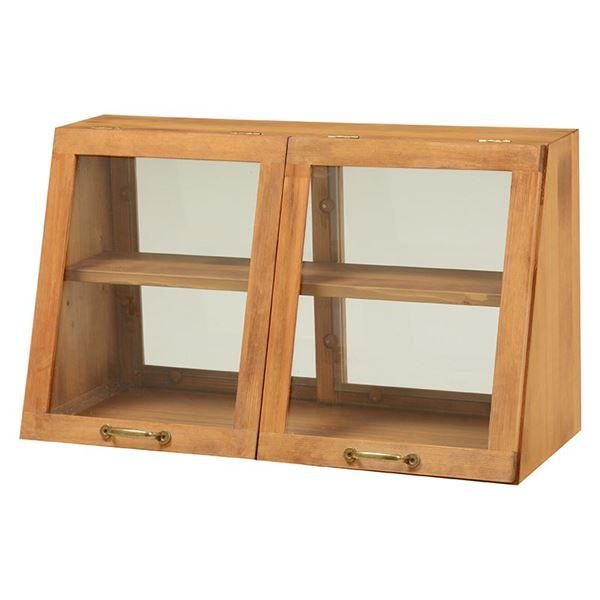 【送料無料】カウンター上ガラスケース(キッチン収納/スパイスラック) 木製 幅60cm×高さ35cm ナチュラル 取っ手/引き戸付き【代引不可】