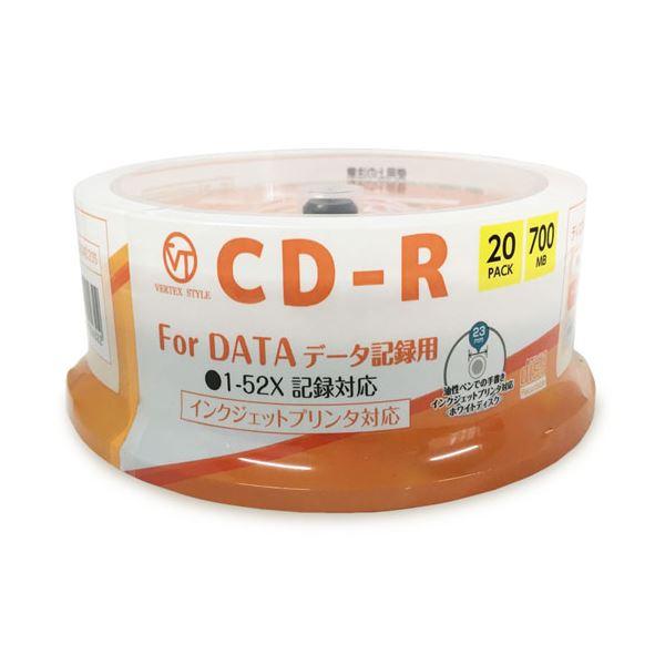 (まとめ)VERTEX CD-R(Data) 1回記録用 700MB 1-52倍速 20Pスピンドルケース20P インクジェットプリンタ対応(ホワイト) CDRD700MB.20S【×10セット】