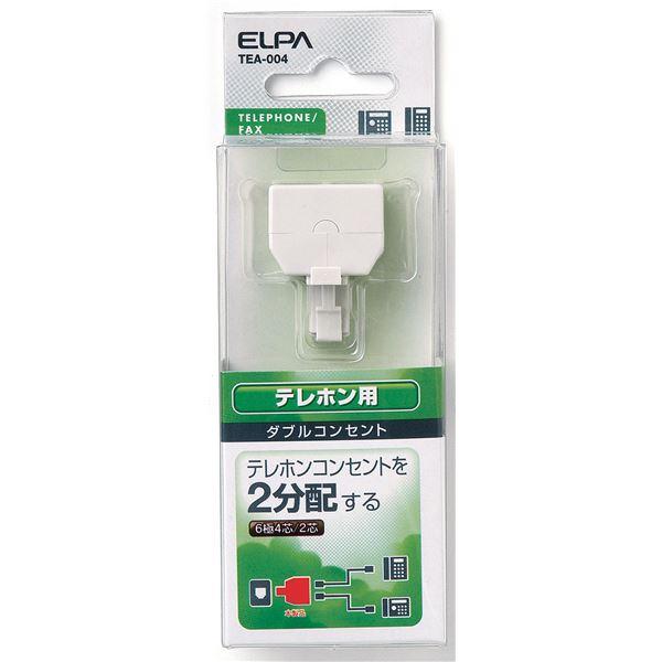 (業務用セット) ELPA ダブルコンセント 6極4芯・2芯兼用 TEA-004 【×20セット】