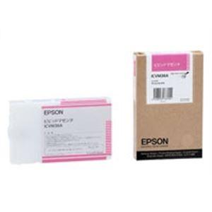 【送料無料】(業務用10セット) EPSON エプソン インクカートリッジ 純正 【ICVM36A】 ビビットマゼンタ