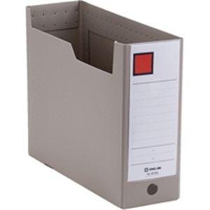 【送料無料】(業務用100セット) キングジム Gボックス/ファイルボックス 【A4/ヨコ型】 PP製 幅103mm 4633N グレー