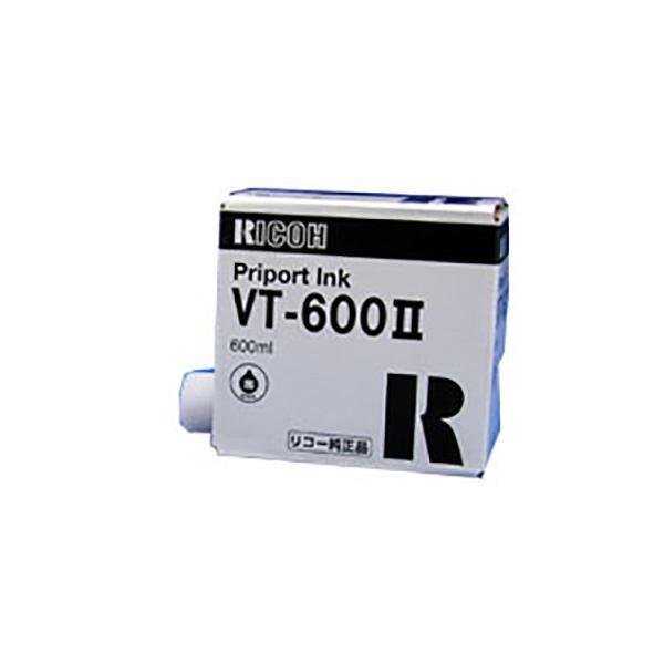 【送料無料】(業務用5セット) 【純正品】 RICOH リコー インクカートリッジ 【613449 プリポートインク VT-600 II ブラック】