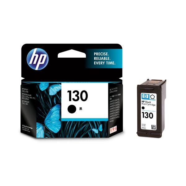 【送料無料】(まとめ) HP130 プリントカートリッジ 黒(ラージサイズ) C8767HJ 1個 【×3セット】