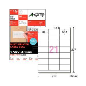 【送料無料】(業務用セット) マルチプリンタラベル再生紙(A4) 面数:21面 1パック(20枚) 【×10セット】