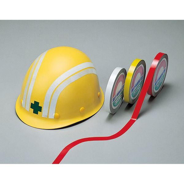 反射フリーテープ FT-C(大) ■カラー:反射黄 15mm幅 【単品】【代引不可】