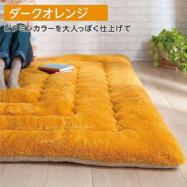 【送料無料】ふっかふか ラグマット/絨毯 【ダークオレンジ ボリュームタイプ 2畳用 190cm×190cm】 正方形 ホットカーペット 床暖房可