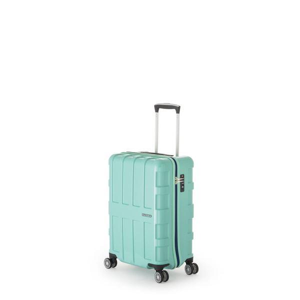 【送料無料】ファスナー式スーツケース/キャリーバッグ 【チェレステ】 40L 機内持ち込み可能サイズ アジア・ラゲージ 『MAX BOX』