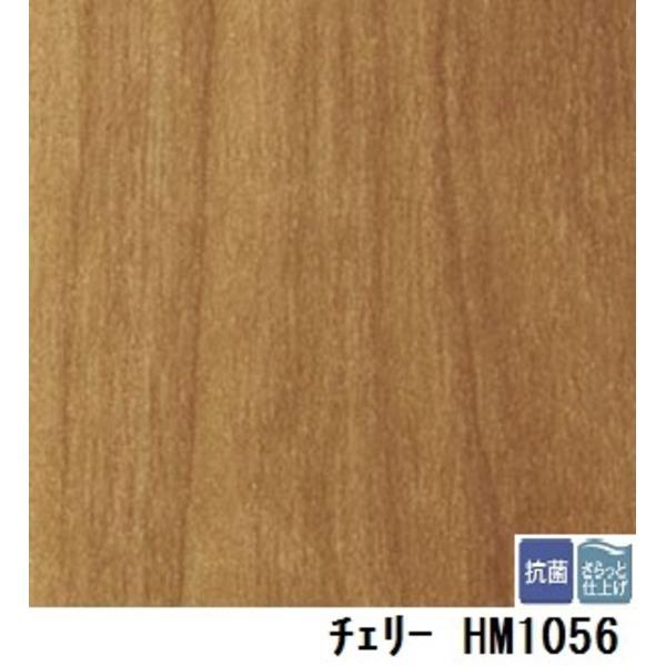 サンゲツ 住宅用クッションフロア チェリー 板巾 約11.4cm 品番HM-1056 サイズ 182cm巾×4m