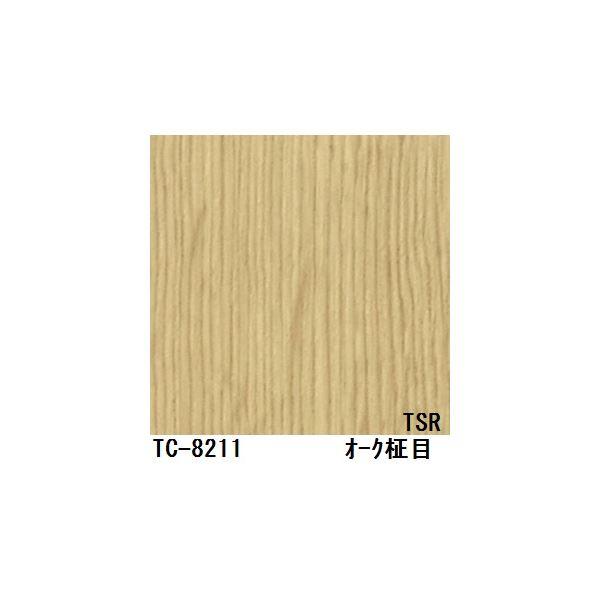 【送料無料】木目調粘着付き化粧シート オーク柾目 サンゲツ リアテック TC-8211 122cm巾×7m巻【日本製】