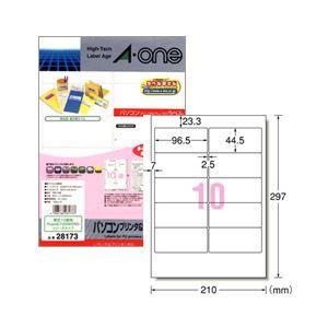 (業務用セット) パソコンプリンタ&ワープロラベルシール(A4) 東芝 10面(1片:縦44.5×横96.5mm) 1パック(20枚) 【×10セット】