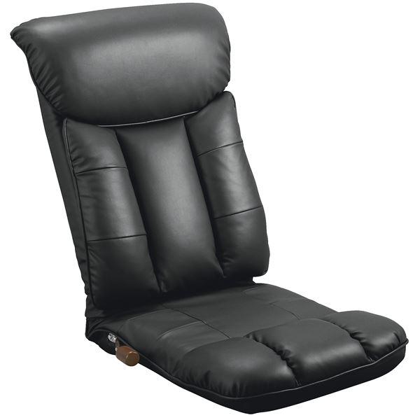 【送料無料】スーパーソフトレザー座椅子 【彩】 コンパクト仕様 13段リクライニング/ハイバック 日本製 ブラック(黒) 【完成品】