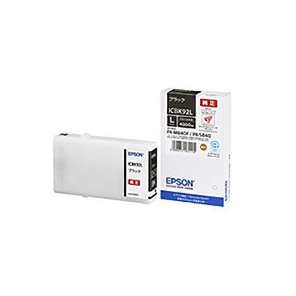 【送料無料】【純正品】 EPSON エプソン インクカートリッジ 【ICBK 92L ブラック】 Lサイズ
