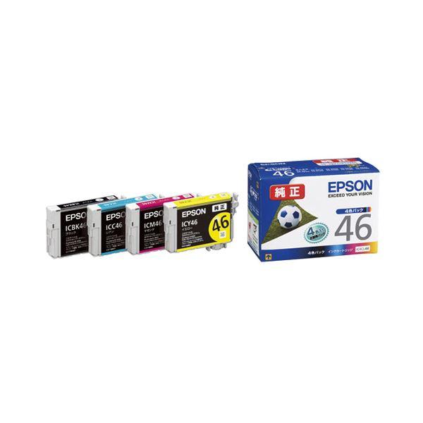 【送料無料】(まとめ) エプソン EPSON インクカートリッジ 4色パック IC4CL46 1箱(4個:各色1個) 【×3セット】