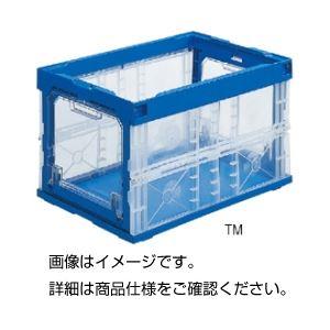 【送料無料】透明扉付折りたたみコンテナー75B2TM 入数:5個