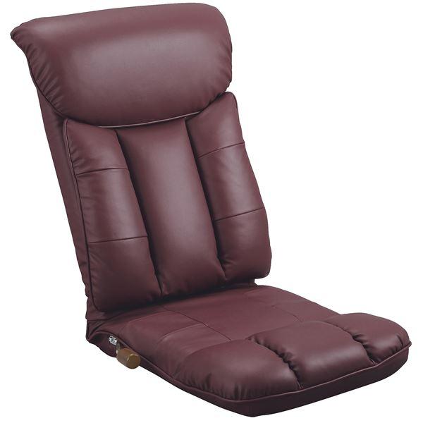 【送料無料】スーパーソフトレザー座椅子 【彩】 コンパクト仕様 13段リクライニング/ハイバック 日本製 ワインレッド(赤) 【完成品】