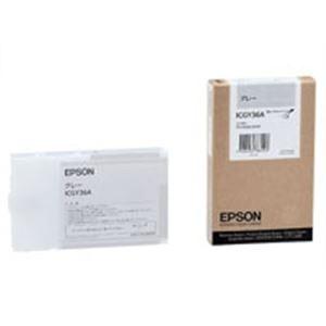 【送料無料】(業務用10セット) EPSON エプソン インクカートリッジ 純正 【ICGY36A】 グレー(灰)