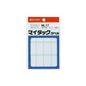 【送料無料】(業務用200セット) ニチバン ラベルシール/マイタック ラベル 【白無地/一般】 ML-17