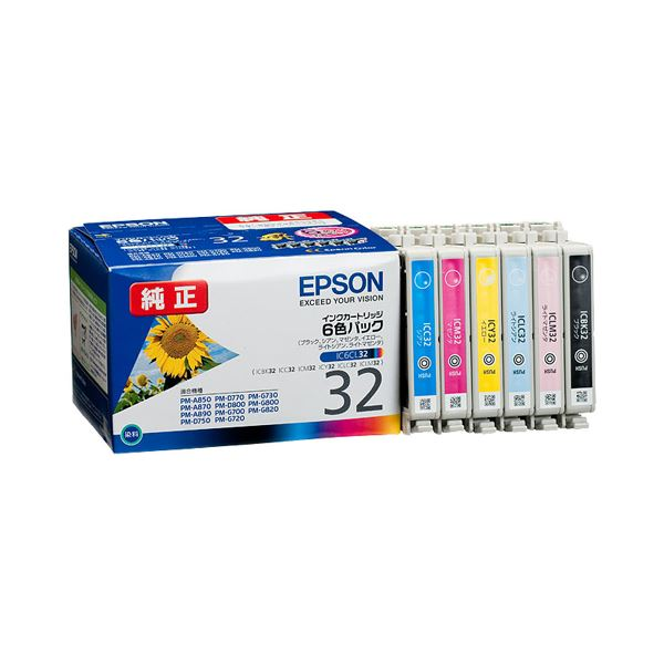 【送料無料】(まとめ) エプソン EPSON インクカートリッジ 6色パック IC6CL32 1箱(6個:各色1個) 【×3セット】