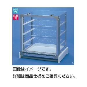 【送料無料】デシケーター GK ガス置換用