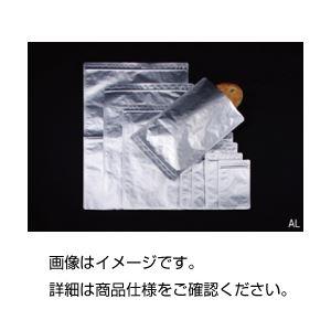 (まとめ)ラミジップAL底開きタイプ AL-G 入数:50枚【×10セット】