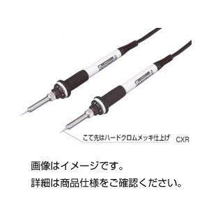 (まとめ)はんだごて CXR-31(表面実装/LSI用)【×3セット】