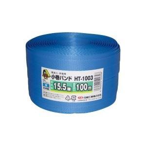 【送料無料】(業務用50セット) 信越工業 PPバンド 青 15.5mm×100m