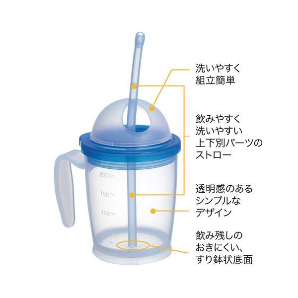【送料無料】(業務用10セット) ピジョン ハビナース ストロー付カップ