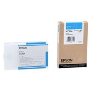 【送料無料】(業務用10セット) EPSON エプソン インクカートリッジ 純正 【ICC36A】 シアン(青)