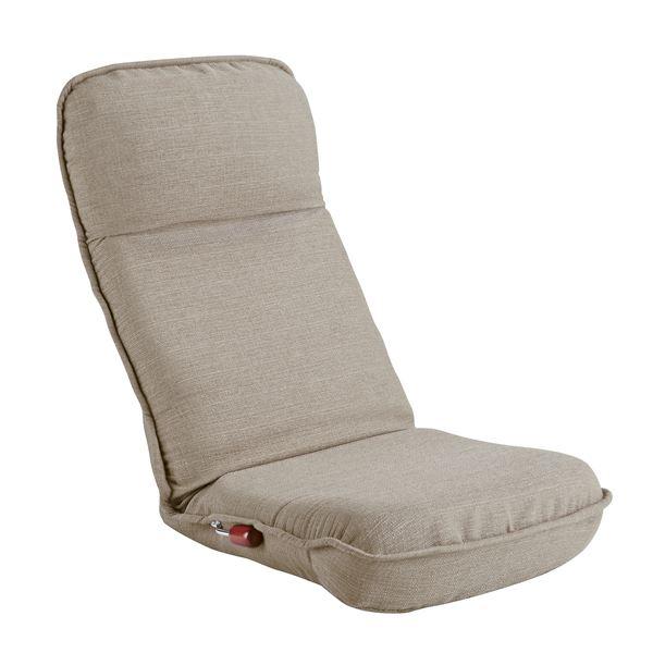 【送料無料】びよ~ん・背 座椅子(リクライニングチェア) ハイバック 座面高17cm 日本製 ベージュ 【完成品】