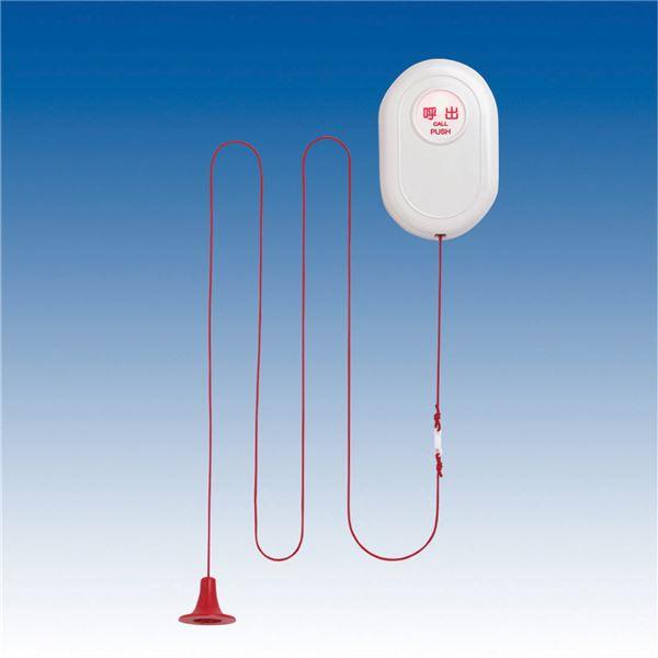 【送料無料】竹中エンジニアリング 通報装置 ワイヤレス緊急呼び出しセット(2)トイレ・浴室用送信機 EC-B(T)