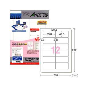 (業務用セット) パソコンプリンタ&ワープロラベルシール(A4) 汎用 12面(1片:縦42.3×横83.8mm) 1パック(20枚) 【×10セット】