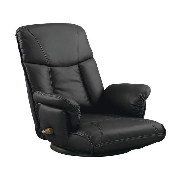 【送料無料】スーパーソフトレザー座椅子 【楓】 13段リクライニング/ハイバック/360度回転 肘掛け 日本製 ブラック(黒) 【完成品】