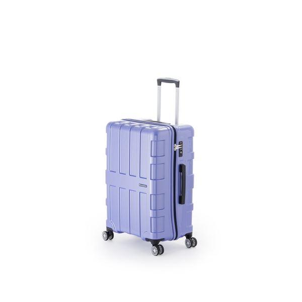 【送料無料】ファスナー式スーツケース/キャリーバッグ 【アイスブルー】 60L 軽量 アジア・ラゲージ 『MAX BOX』