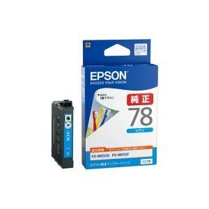 【送料無料】(業務用40セット) EPSON エプソン インクカートリッジ 純正 【ICC78】 シアン(青)