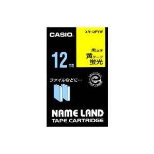【送料無料】(業務用50セット) カシオ CASIO 蛍光テープ XR-12FYW 黄に黒文字 12mm