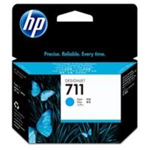 (業務用10セット) HP ヒューレット・パッカード インクカートリッジ 純正 【hp711 CZ130A】 シアン(青)