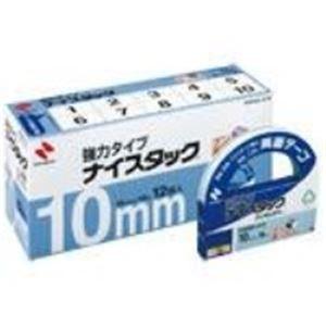 【送料無料】(業務用10セット) ニチバン ナイスタックブンボックス NWBB-K10