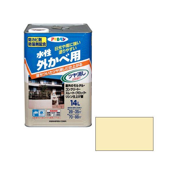 【送料無料】アサヒペン AP 水性外カベツヤ消し 14L クリーム色