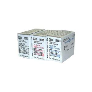 【送料無料】マックス 詰替えインクリボン SL-TRクロ 2ヶ入り IL99370