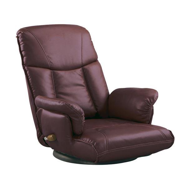 【送料無料】スーパーソフトレザー座椅子 【楓】 13段リクライニング/ハイバック/360度回転 肘掛け 日本製 ワインレッド(赤) 【完成品】