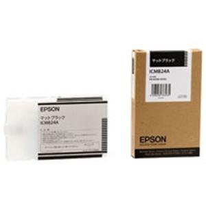 【送料無料】(業務用10セット) EPSON エプソン インクカートリッジ 純正 【ICMB24A】 マットブラック(黒)