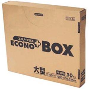 (業務用20セット) 日本サニパック エコノプラスBOX E-04 半透明 150L 50枚