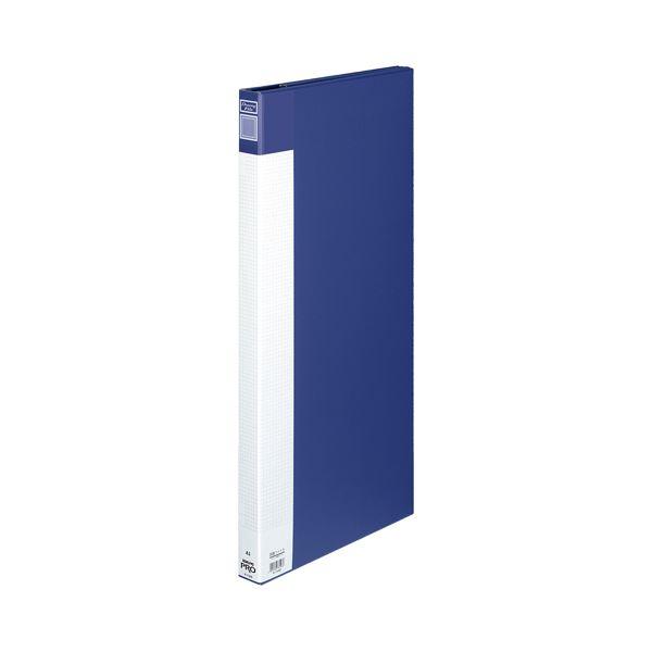 (まとめ)コクヨ 図面ファイル(カラー合紙タイプ)A1 3つ折 背幅40mm 青 セ-F6NB 1セット(5冊)【×3セット】