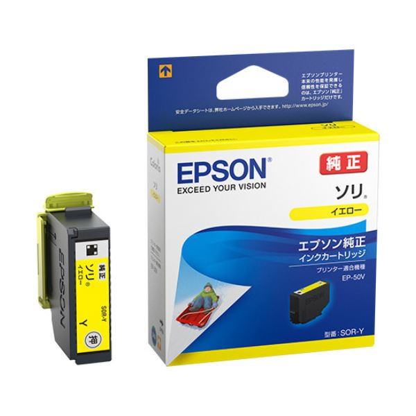 【送料無料】(まとめ) エプソン インクカートリッジ ソリイエロー SOR-Y 1個 【×10セット】