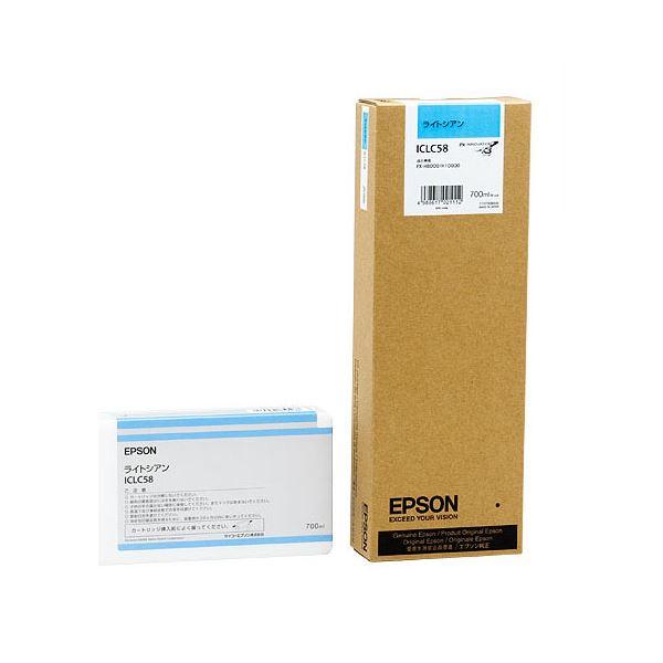 【送料無料】(まとめ) エプソン EPSON PX-P/K3インクカートリッジ ライトシアン 700ml ICLC58 1個 【×10セット】